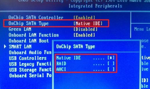 Пункт OnChip SATA Type в Integrated Peripherals