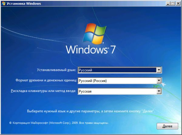 Пункт «Устанавливаемый язык» в окне «Установка Windows 7»