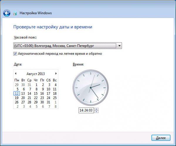Настройки даты и времени в окне «Настройка Windows»