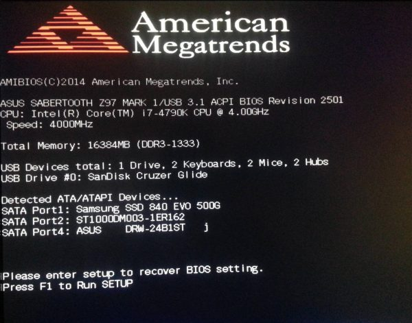 Экран начальной загрузки компьютера