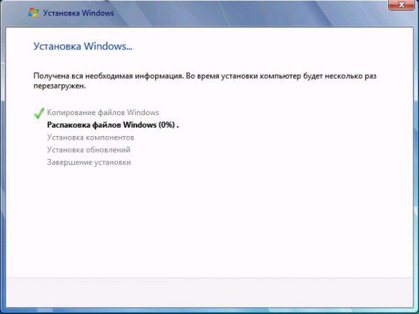 Процесс установки системы в окне «Установка Windows 7»