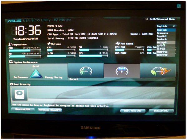 Главный экран настроек UEFI