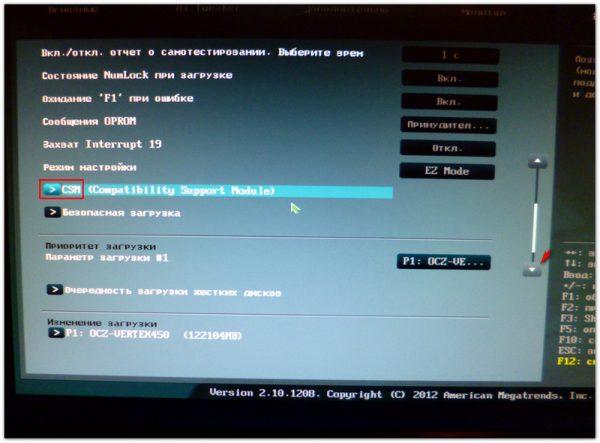 Выбор носителя для загрузки в UEFI