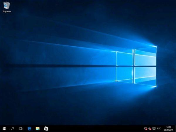 Рабочий стол Windows 10 после применения настроек