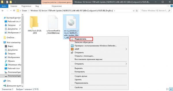 Как открыть образ ISO средствами Windows 10