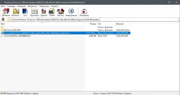 Как открыть образ ISO программой WinRAR