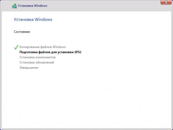 Окно процесса копирования и установки Windows 10