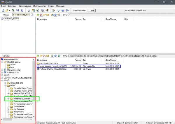 Как открыть образ ISO программой UltraISO