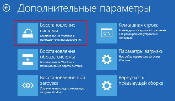 Окно дополнительных параметров системы