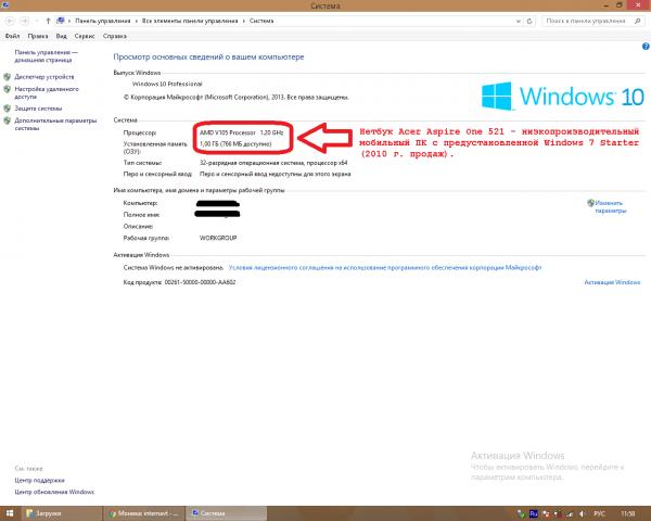 Бюджетный нетбук Acer Aspire 1.521 с ОС, обновлённой до Windows 10