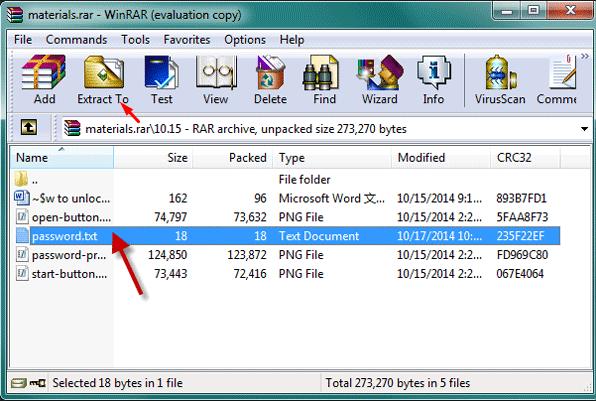 Извлечение файла из архива в WinRAR