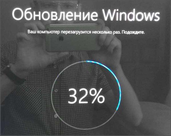 Сообщение «Обновление Windows» во время установки Windows 10