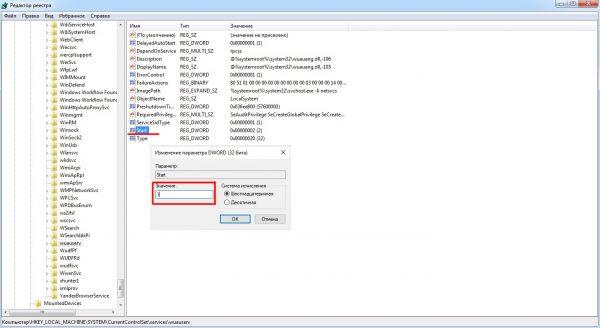 Настройки «Центра обновления Windows» в системном реестре