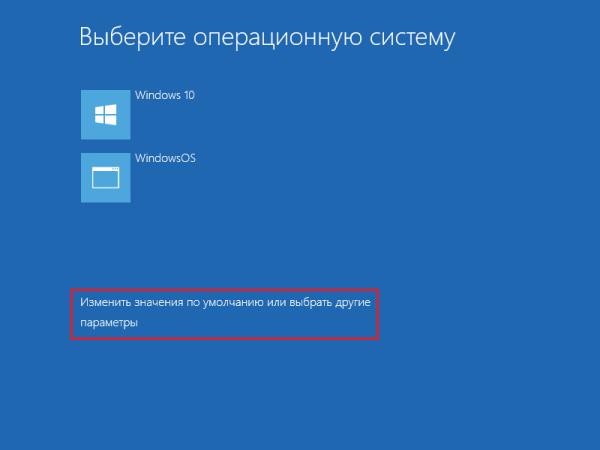 Общий случай списка Windows 10 (WindowsX)