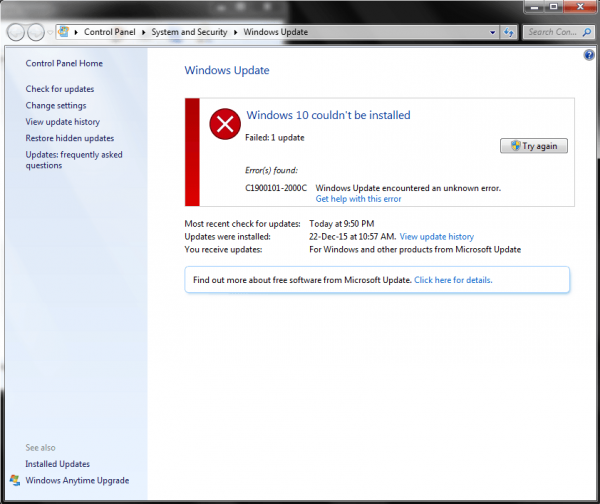 Ошибка 2000с в Windows 7