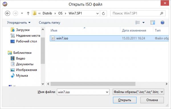 Открытие ISO-образа Windows в UltraISO