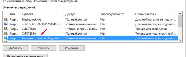 Переход к параметрам аккаунта