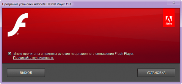 Программа Flash Playeer