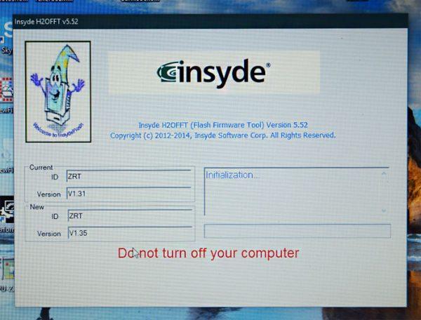 Запуск программы перепрошивки BIOS (ПЗУ)