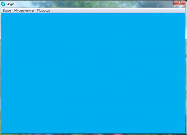 Синий экран Skype
