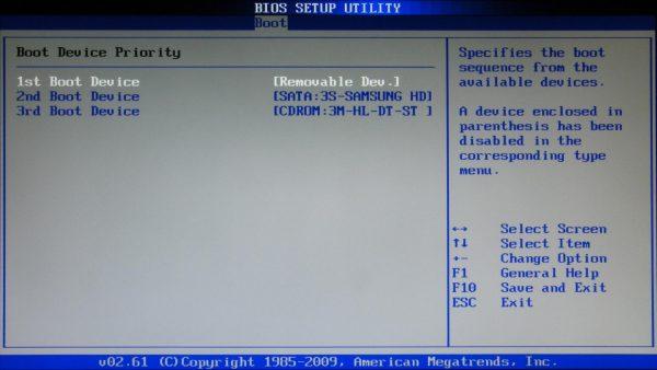 Вкладка Boot в системном интерфейсе BIOS