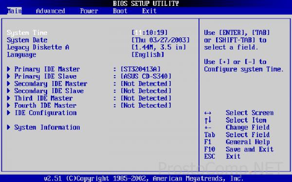 Системный интерфейс BIOS
