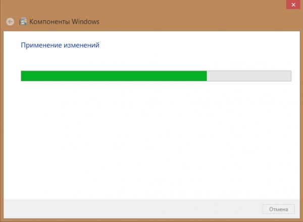 Удаление компонентов Windows 10