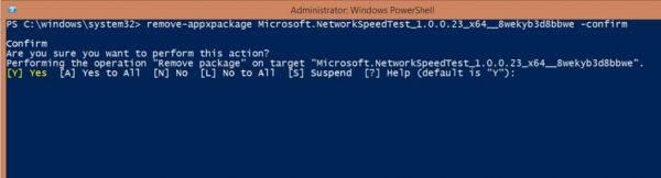 Удаление программы через PowerShell