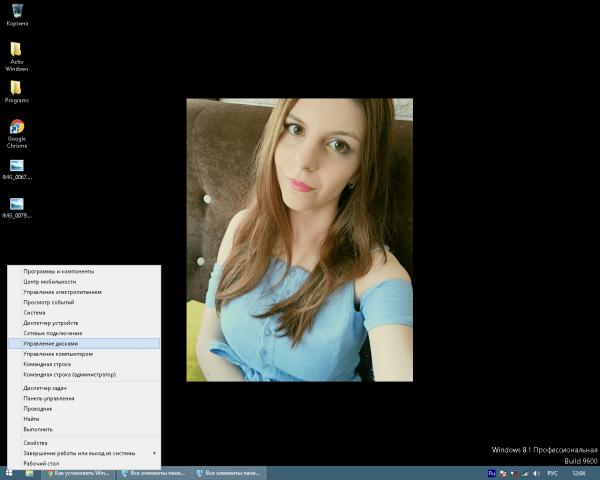 Вход в «Управление дисками» в Windows 10