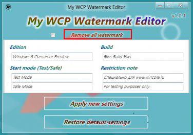 Интерфейс WCP Watermark Editor