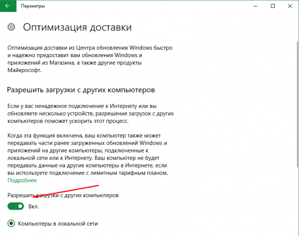 Запрет на получение файлов из разных источников