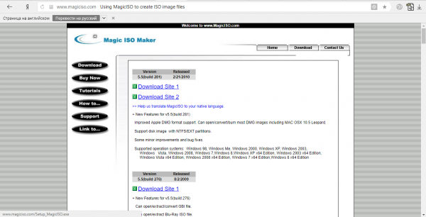 Официальный ресурс Magic ISO Maker