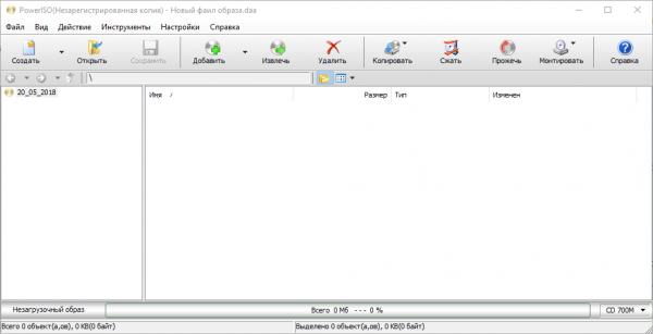 Открытие файла в Power ISO