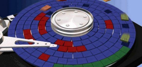 Фрагментированный диск