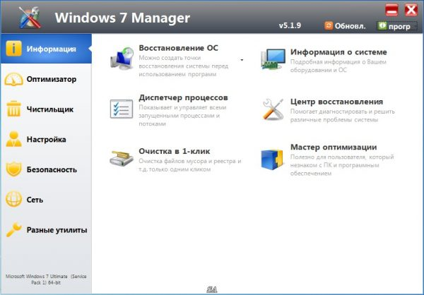 Меню Windows Manager