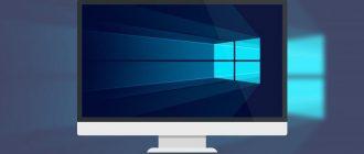 Экран монитора с изображением логотипа Windows 10