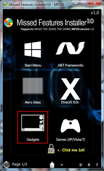 Стартовое окно программы MFI10