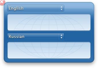 Внешний вид виджета Translator