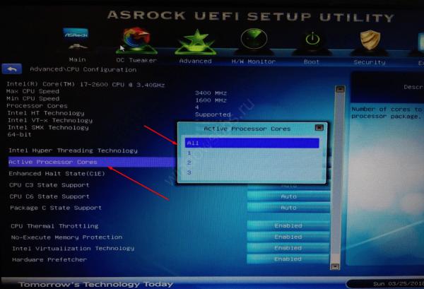 Выбор количества ядер в BIOS