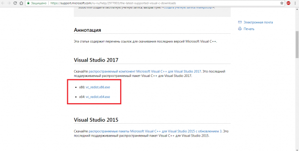 Библиотеки Microsoft Visual C ++
