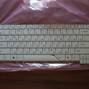 Снятая клавиатура