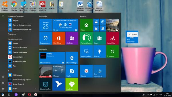 Меню Windows 10