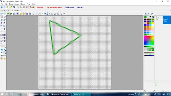 Первый рисунок анимированного указателя