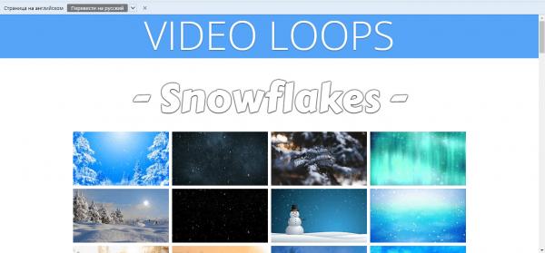 Официальная страница для загрузки видеообоев для Video Wallpaper