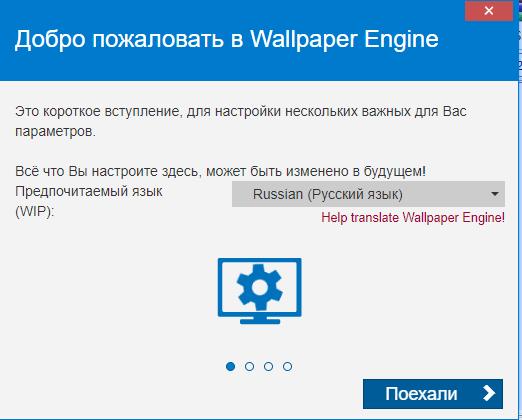 Стартовое окно программы