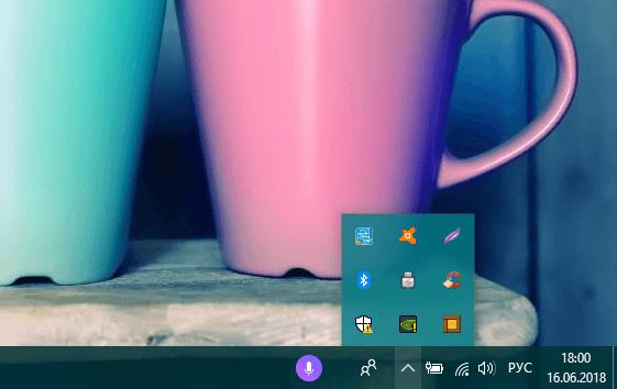 Трей Windows на «Панели задачи»