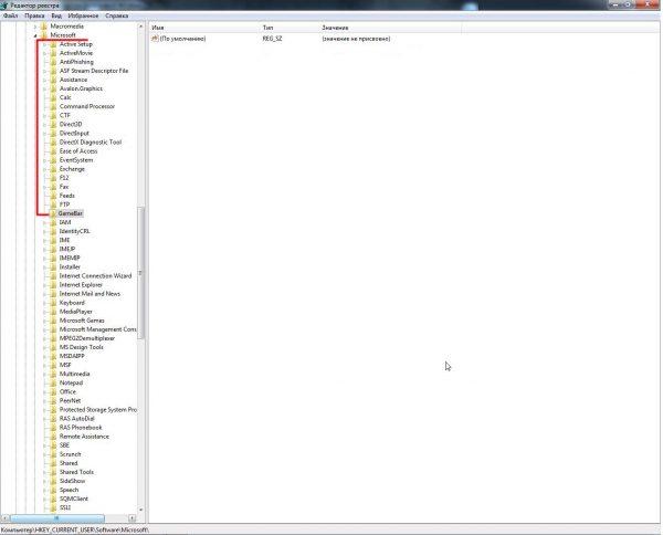 Системный реестр Windows