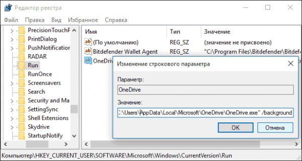 Создание файла в реестр