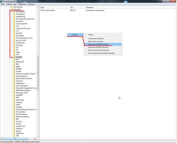 Создание файла автозагрузки Game Mod