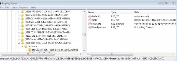 Удаление ключа в редакторе реестра